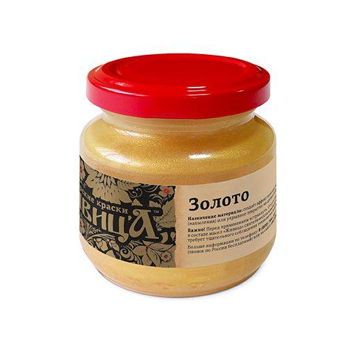 gold-professionalnaya-zhivica.jpg