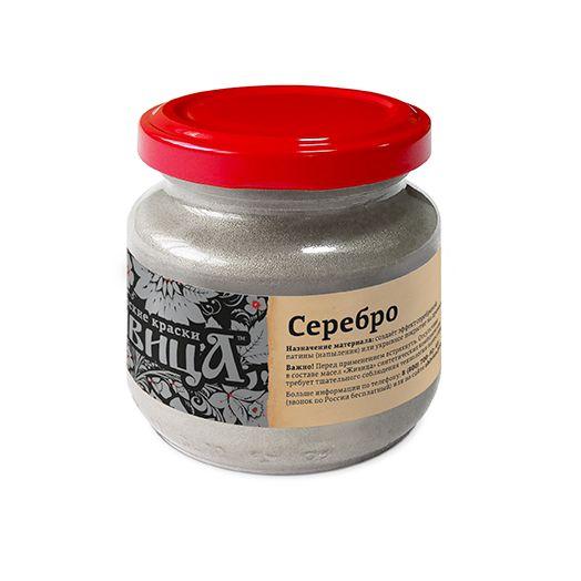 silver-professionalnaya-zhivica.jpg